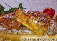 Фото к рецепту: Пирог с яблоками и корицей