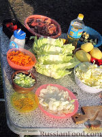 Фото приготовления рецепта: Басма - шаг №1