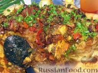 Фото приготовления рецепта: Басма - шаг №13