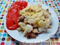 Фото к рецепту: Цветная капуста с грибами