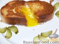 Фото к рецепту: Яичница в хлебе