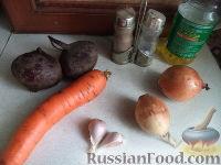 Фото приготовления рецепта: Свекольная икра - шаг №1