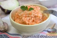 Фото к рецепту: Салат с сельдереем, морковью и йогуртом
