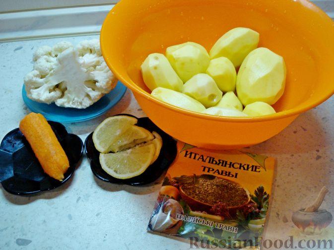 Рецепт приготовления овощей в пароварке