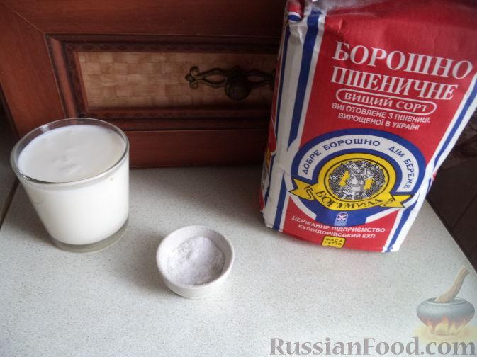 Баклажаны соленые рецепт фото