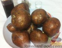 Фото приготовления рецепта: Картофель, запеченный в соевом соусе с чесноком - шаг №1
