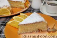 """Фото к рецепту: Пирог """"Апельсиновое настроение"""""""