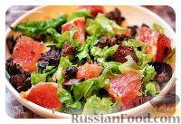 Фото к рецепту: Салат с куриной печенью и грейпфрутом