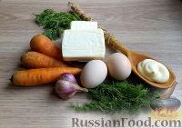"""Фото приготовления рецепта: Сырные """"Мандаринки"""" к Новому году - шаг №1"""