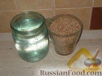 Фото приготовления рецепта: Каша из дробленой пшеничной крупы - шаг №1
