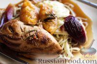 Фото к рецепту: Куриные грудки с мандаринами и розмарином