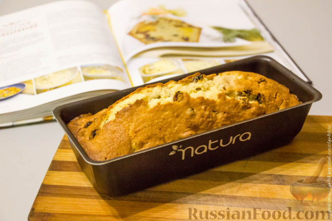 Фото приготовления рецепта: Рождественский кекс с мандаринами - шаг №10