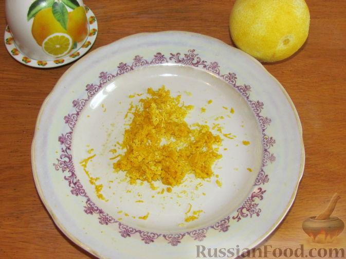 Фото приготовления рецепта: Лимонно-апельсиновые конфеты с орехами и медом - шаг №3