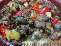 Фото к рецепту: Таджин из телятины и овощей