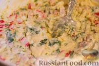 Фото приготовления рецепта: Закуска из лаваша - шаг №1
