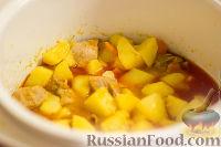 Фото приготовления рецепта: Жаркое по-домашнему (в мультиварке) - шаг №7
