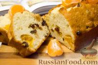 Фото к рецепту: Рождественский кекс с мандаринами
