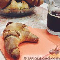 Фото к рецепту: Рогалики (на молоке)