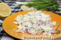 Фото к рецепту: Салат с копченой курицей и манго