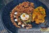 Фото к рецепту: Томлёный цыплёнок, с гречей с белыми грибами