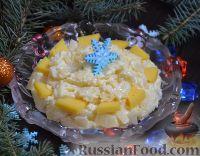 """Фото к рецепту: Салат с ананасами """"Экзотика"""""""