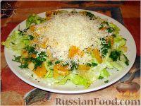 Фото к рецепту: Зеленый салат с курицей и апельсинами