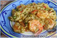 Фото к рецепту: Креветки с рисом по-португальски