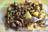 Фото к рецепту: Куриные сердечки с жареной картошкой, с луком