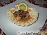 Фото к рецепту: Морские гребешки в лимонном соусе