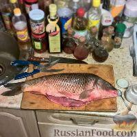 Фото приготовления рецепта: Карп фаршированный - шаг №2