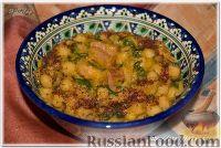 Фото к рецепту: Нохат (нут) с куриной грудкой и шпинатом