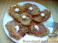 Фото к рецепту: Картофельные оладьи с луком (Драники)