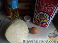 Фото приготовления рецепта: Котлеты из белокочанной капусты - шаг №1