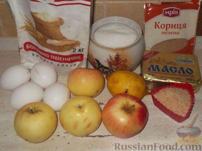 яблочный пирог быстрого приготовления фото рецепт