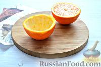 Фото приготовления рецепта: Фруктовый салат - шаг №1