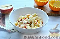 Фото приготовления рецепта: Фруктовый салат - шаг №5