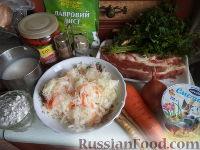 Фото приготовления рецепта: Щи из квашеной капусты с мясом - шаг №1