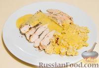"""Фото к рецепту: Куриные грудки в соусе """"Беарнез"""""""