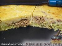 Фото к рецепту: Пирог на сметанном тесте, с тунцом (безотходный)