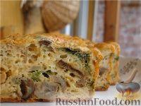 Фото к рецепту: Кекс с сыром и лесными грибами