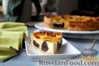 Фото к рецепту: Пирог с черносливом и бренди