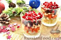 Фото к рецепту: Веррины с сельдью и гранатовыми зернами