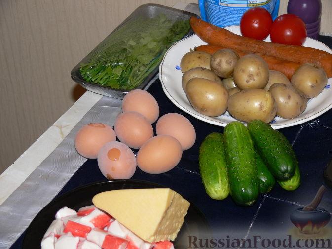 Фото приготовления рецепта: Слоеный салат с крабовым мясом - шаг №1