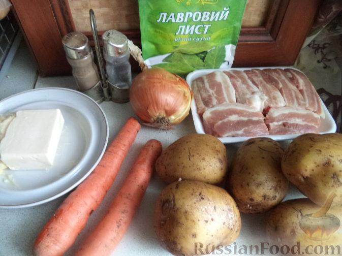 рецепт картофель с овощами и мясом