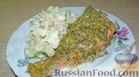 Фото к рецепту: Морской окунь, запеченный со сметаной