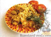 Пошаговый, Плов с курицей, рецепты с фото на: 22 рецепта