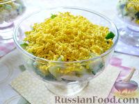 Фото к рецепту: Слоеный салат с отварным мясом