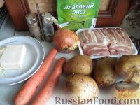 Фото приготовления рецепта: Картофель тушеный с мясом - шаг №1