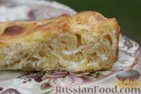 Фото к рецепту: Болгарский пирог с сыром