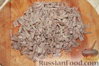 Фото приготовления рецепта: Слоеный салат из свиного языка - шаг №2